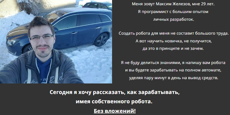 http://sa.uploads.ru/rP59v.png