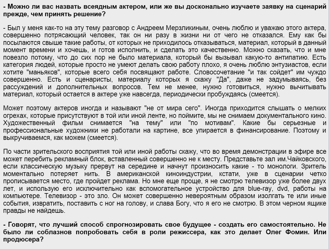 http://sa.uploads.ru/rWy2T.png