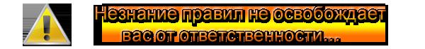 http://sa.uploads.ru/rjQYR.png