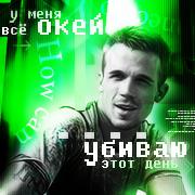 http://sa.uploads.ru/rvClP.png
