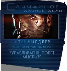 http://sa.uploads.ru/rvkIG.png