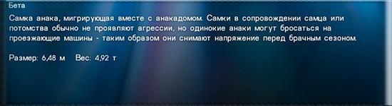http://sa.uploads.ru/ryano.jpg