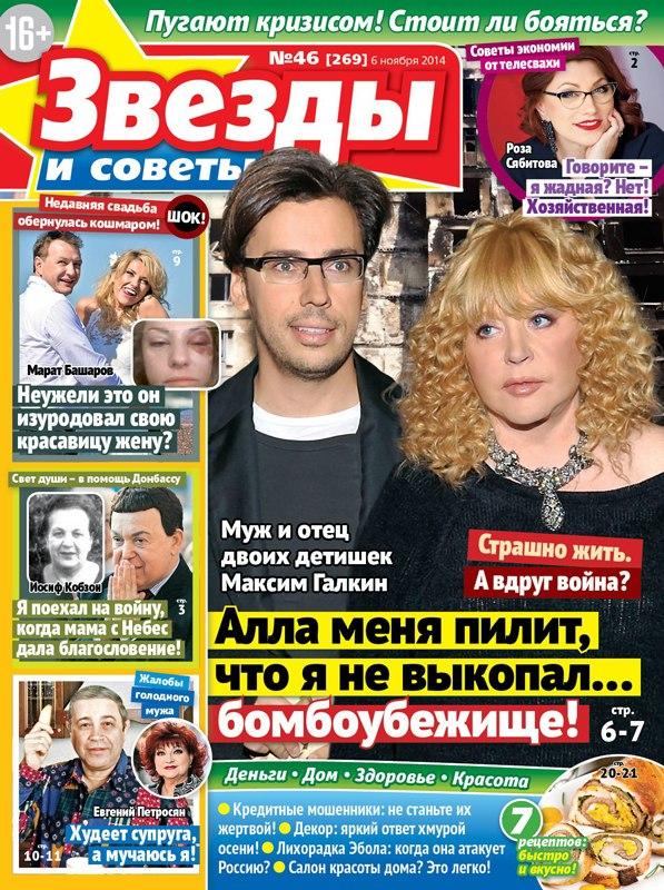 http://sa.uploads.ru/rzLDF.jpg
