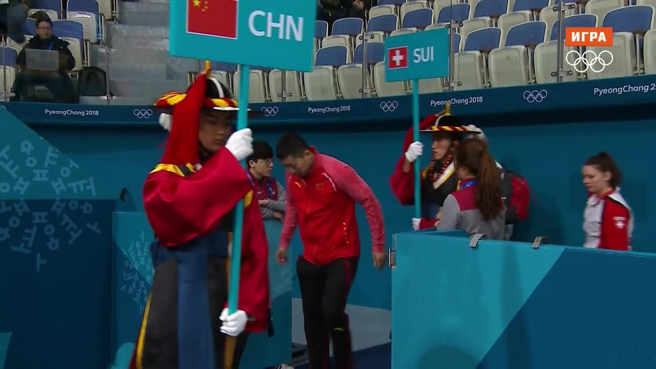 Изображение для XXIII Зимние Олимпийские игры в Пхёнчане. Кёрлинг / Смешанные пары. Китай - Россия (2018) HDTVRip 720p (кликните для просмотра полного изображения)