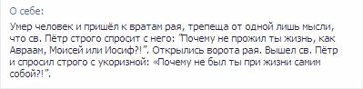 Валентина Лось