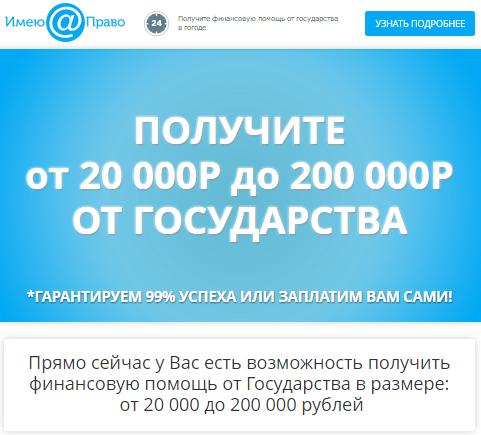 http://sa.uploads.ru/spLCF.png