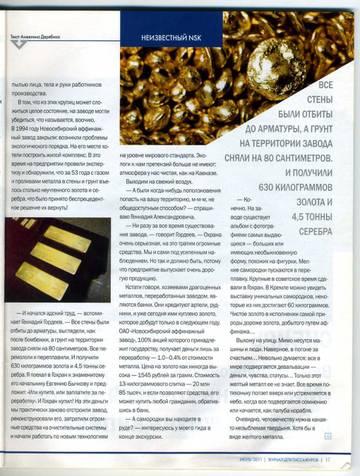 http://sa.uploads.ru/t/018Cb.jpg