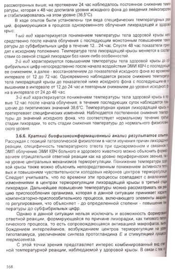 http://sa.uploads.ru/t/081Gw.jpg