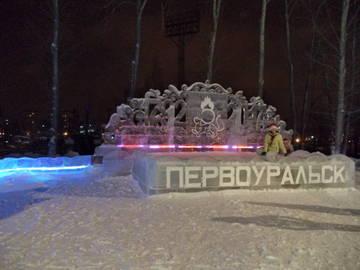 http://sa.uploads.ru/t/08CuV.jpg