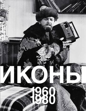 http://sa.uploads.ru/t/08uUz.jpg