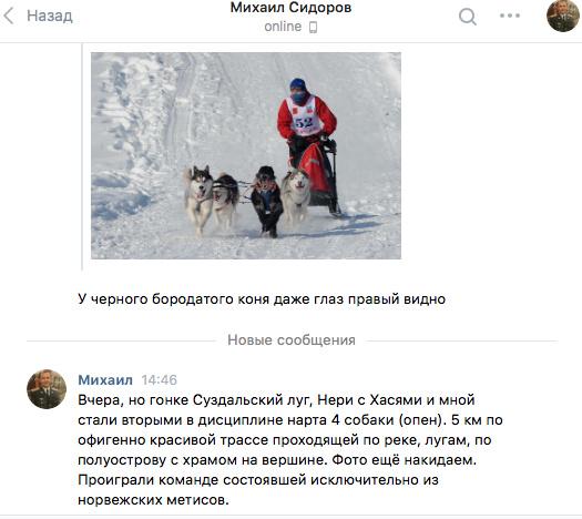 http://sa.uploads.ru/t/0Buvg.jpg