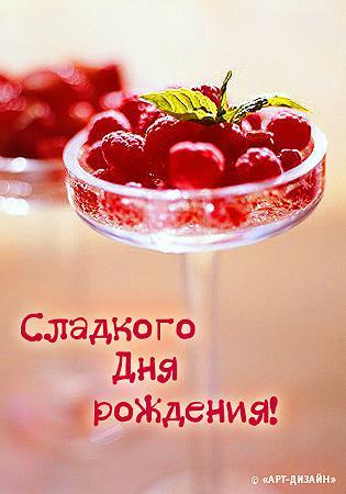 http://sa.uploads.ru/t/0FZbr.jpg
