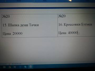 http://sa.uploads.ru/t/0Gl6v.jpg