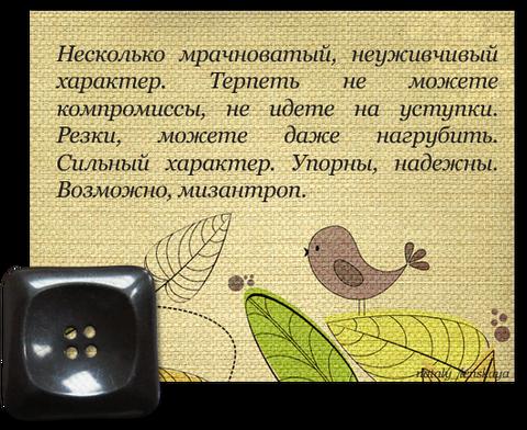 http://sa.uploads.ru/t/0HOs7.png