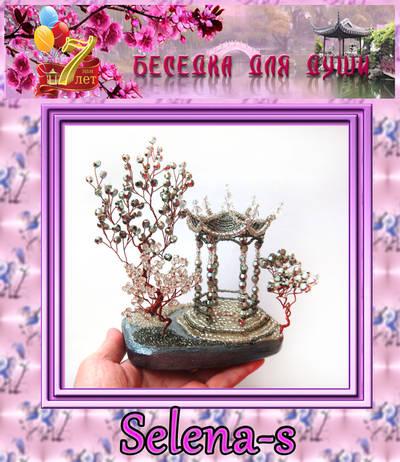 http://sa.uploads.ru/t/0Li4l.jpg