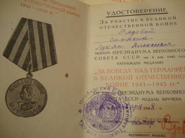 http://sa.uploads.ru/t/0NJZb.jpg