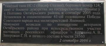 http://sa.uploads.ru/t/0Nm6o.jpg