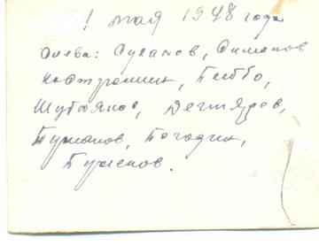 http://sa.uploads.ru/t/0RcQa.jpg