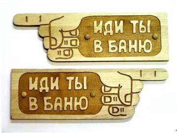 http://sa.uploads.ru/t/0ZgjJ.jpg