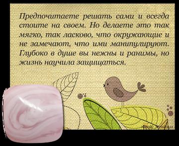 http://sa.uploads.ru/t/0ZqP4.png