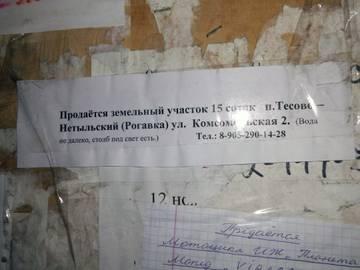 http://sa.uploads.ru/t/0bHUo.jpg