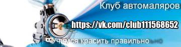 http://sa.uploads.ru/t/0f3GF.jpg
