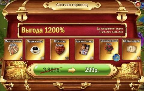 http://sa.uploads.ru/t/0f7MQ.jpg