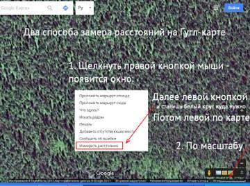 http://sa.uploads.ru/t/0jVrP.jpg