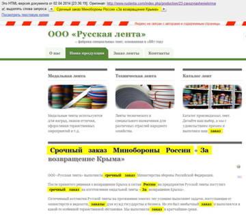 http://sa.uploads.ru/t/0mkYa.jpg