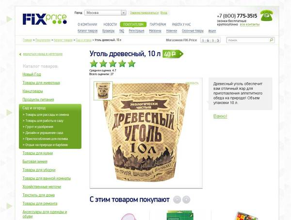 http://sa.uploads.ru/t/0pqYO.jpg