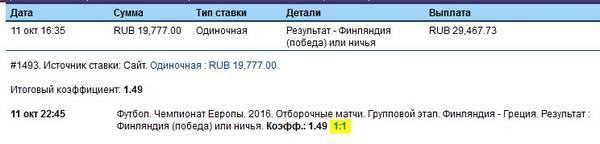 http://sa.uploads.ru/t/0uHNa.jpg