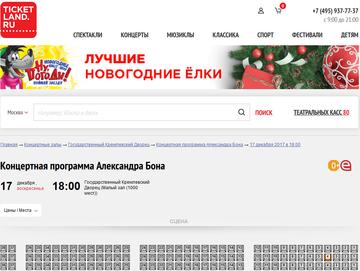 http://sa.uploads.ru/t/0vIqn.png