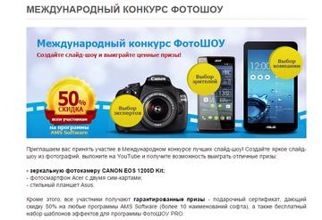 http://sa.uploads.ru/t/0wNZc.png
