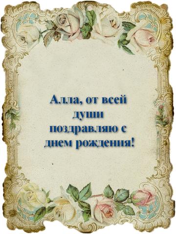 http://sa.uploads.ru/t/0wnJz.png