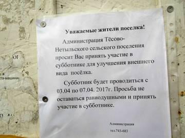 http://sa.uploads.ru/t/0xhvj.jpg