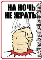 http://sa.uploads.ru/t/0yC4L.jpg