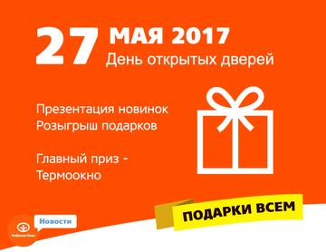 http://sa.uploads.ru/t/12ieb.png