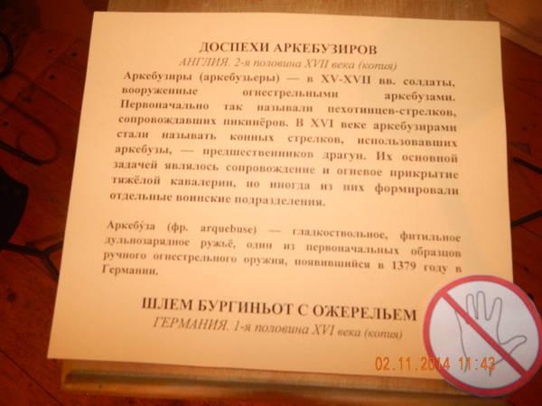 http://sa.uploads.ru/t/178Jj.jpg