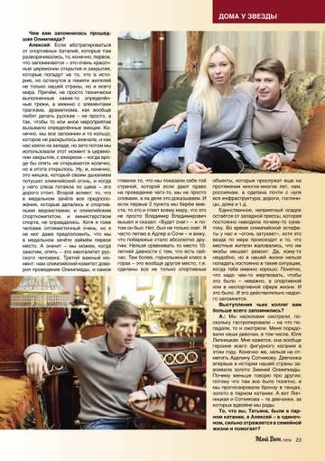 http://sa.uploads.ru/t/17wDP.jpg