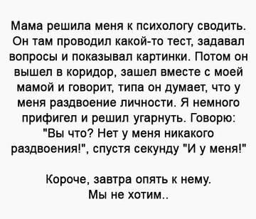 http://sa.uploads.ru/t/17yzF.jpg