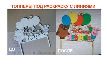http://sa.uploads.ru/t/1CoMt.jpg