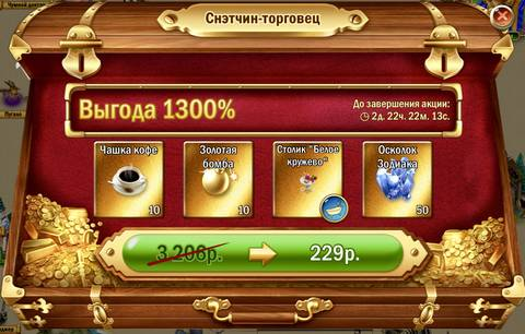 http://sa.uploads.ru/t/1ONGJ.jpg