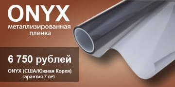 http://sa.uploads.ru/t/1PdSn.jpg