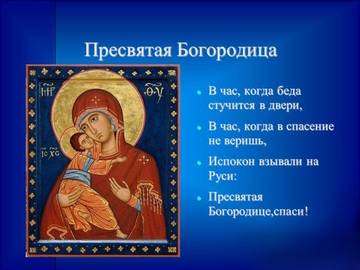 http://sa.uploads.ru/t/1UoVh.jpg
