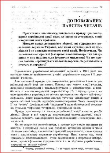 http://sa.uploads.ru/t/1W8Ti.jpg