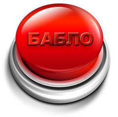 http://sa.uploads.ru/t/1Zbha.jpg