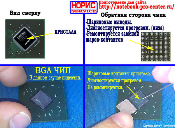 http://sa.uploads.ru/t/1bHqO.jpg
