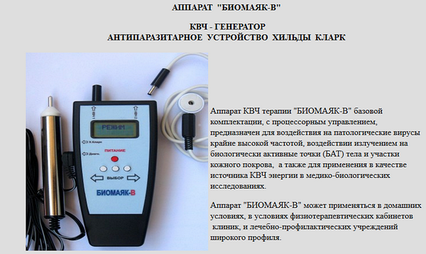 http://sa.uploads.ru/t/1osdf.png