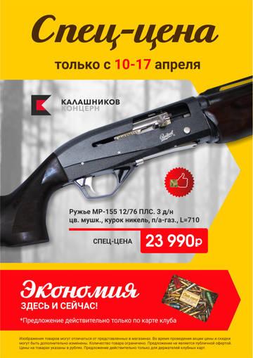 http://sa.uploads.ru/t/1xjYX.jpg