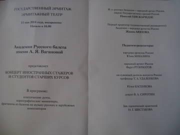 http://sa.uploads.ru/t/20jXJ.jpg